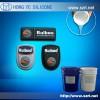SB4130 Trademark Silicone Rubber